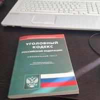 Photo taken at Практика. Юриспруденция и Консалтинг by Ксения Л. on 4/17/2014