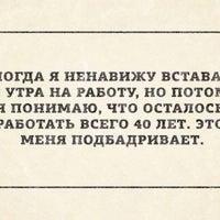 Photo taken at Практика. Юриспруденция и Консалтинг by Ксения Л. on 4/18/2014