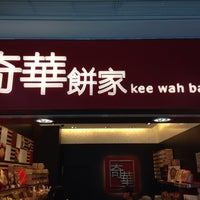 Photo taken at Kee Wah Bakery 奇華餅家 by HS A. on 10/6/2013