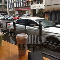 Photo taken at Starbucks by Note S. on 4/1/2017
