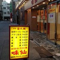 2/20/2013にMahoZが味仙 今池本店で撮った写真