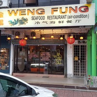 Photo taken at Weng Fung Seafood Restaurant by Derick W. on 11/20/2017