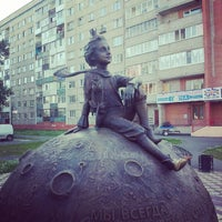 Photo taken at Абаканский Дворец молодёжи by Нина Ф. on 8/12/2014