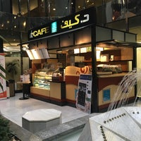 Photo taken at dr.CAFE COFFEE | د. كيف by Alistaire M. on 12/7/2016