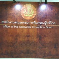 Photo taken at Office of The Consumer Protection Board (OCPB) by Patrix N. on 12/18/2017