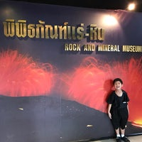 Photo taken at Geological Museum by pum T. on 1/13/2017