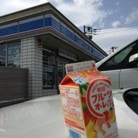 Photo taken at ローソン 榛名下室田店 by kazu on 4/9/2017