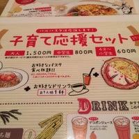 Photo taken at パルパスタ Pal Pasta 本店 by Masatsugu F. on 1/11/2015