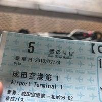 Photo taken at 第1ターミナル 5番バスのりば by Shin on 7/24/2018