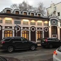Photo taken at Деловой квартал «Красная Роза 1875» by Ahab C. on 3/16/2017