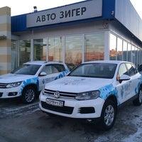Photo taken at Volkswagen АВТО ЗИГЕР by Михаил В. on 3/19/2014