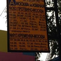 Photo taken at Автобус №363 by Lyuba V. on 7/5/2013