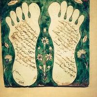 Photo taken at Museum of Islamic Art by Dimitris K. on 5/18/2014