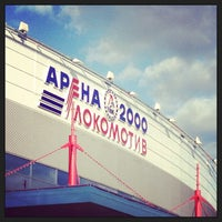 Photo taken at Арена 2000 Локомотив / Arena 2000 Lokomotiv by Natalya A. on 4/26/2013