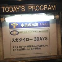 Photo prise au 新宿 PIT INN par Takashi M. le7/5/2013
