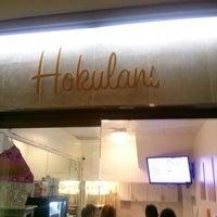 Photo taken at Hokulani Bake Shop by Sally H. on 6/13/2013