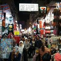 Photo taken at Ladies' Market 女人街 by sarah || aïs™ on 1/5/2013