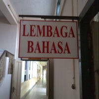 Photo taken at Lembaga Bahasa Universitas Sanata Dharma by Mikael F. on 5/24/2013