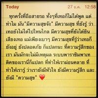 Photo taken at Siam University International College by Wachara L. on 12/27/2012