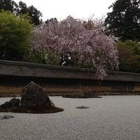 Photo prise au Ryoan-ji Temple par イッシー le4/14/2013