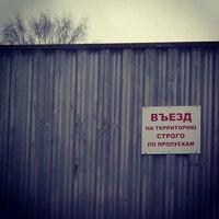 Photo taken at ооо тайм by Катерина К. on 11/14/2014