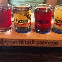 Foto diambil di Журавлина oleh Doctor K. pada 7/8/2017