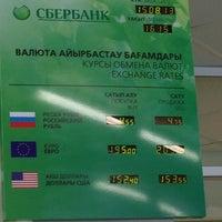 Photo taken at СБЕРБАНК by DVJ BLACK K. on 8/15/2013