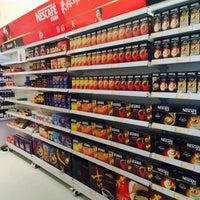 Photo taken at Nestle China by Jonathan B. on 5/7/2014