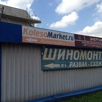 Photo taken at Шиномонтаж by Antonio on 7/14/2014