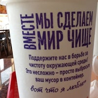 Photo taken at McDonald's by Елизавета С. on 6/28/2013