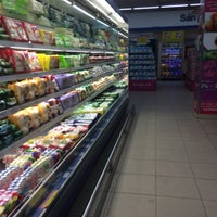 Photo taken at Coopmart by Анастасия Д. on 7/31/2016