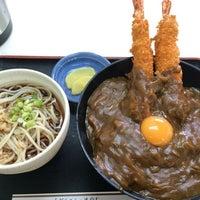 Photo taken at あづまや by studiolaut on 8/22/2014