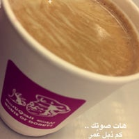 Photo taken at House of Donuts by Reem .. on 4/22/2017