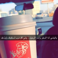 Photo taken at House of Donuts by Reem .. on 1/17/2017