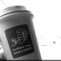 Photo taken at House of Donuts by Reem .. on 4/2/2017
