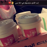 Photo taken at House of Donuts by Reem .. on 7/31/2017
