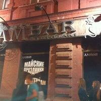 Снимок сделан в Амбар / Amsterdam Bar (Ambar) пользователем Евгения Ш. 5/8/2013