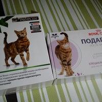 "Photo taken at Ветеринарная клиника ""Друг"" by Дарья on 7/25/2014"