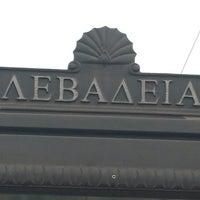 Photo taken at Σιδηροδρομικός Σταθμός Λιβαδειάς by John John 👑 P. on 3/22/2014