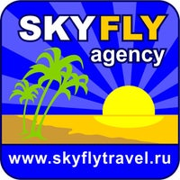 Photo taken at Sky Fly Agency by Denis Aleev D. on 7/11/2013