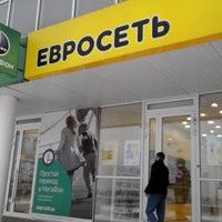 Photo taken at Евросеть by Евгений Е. on 11/27/2014