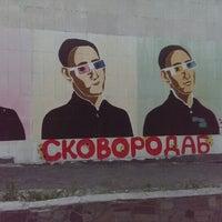"""Photo taken at Ролер """"ТУМБА"""" на КПІ by Alex on 6/10/2014"""