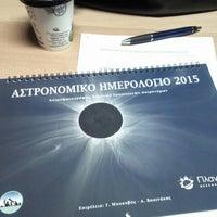 Photo taken at Όμιλος Φίλων Αστρονομίας by Julia Z. on 11/22/2014