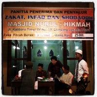 Photo taken at Masjid Nurul Hikmah by Muhamad Aji C. on 8/6/2013