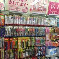 Photo taken at ザ・ダイソー 広島本通店 by Edgar W. on 8/1/2015