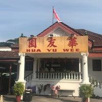 Photo taken at Hua Yu Wee Restaurant by Edgar W. on 7/24/2017