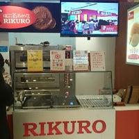 Photo taken at 瑞可爺爺的店 Rikuro (正佳店) by Edgar W. on 6/20/2014