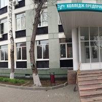 Photo taken at Колледж предпринимательства №11 by Александр С. on 4/20/2013