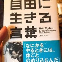 Das Foto wurde bei 旅の本屋 のまど von Tomohiro O. am 5/5/2017 aufgenommen