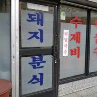 Photo taken at 돼지분식 by TaeYong K. on 2/10/2016